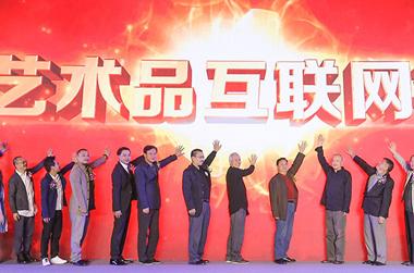 深圳市文艺复兴电子商务有限公司